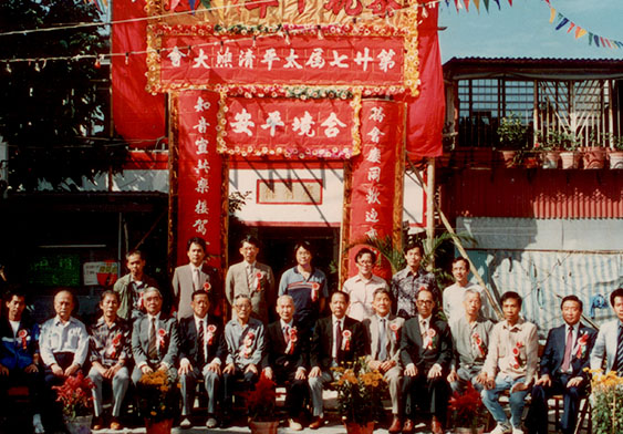 1986年的衙前围太平清醮