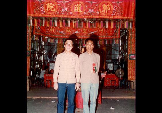 筹备1986年衙前围太平清醮