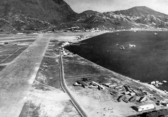 戰後初期的啟德機場