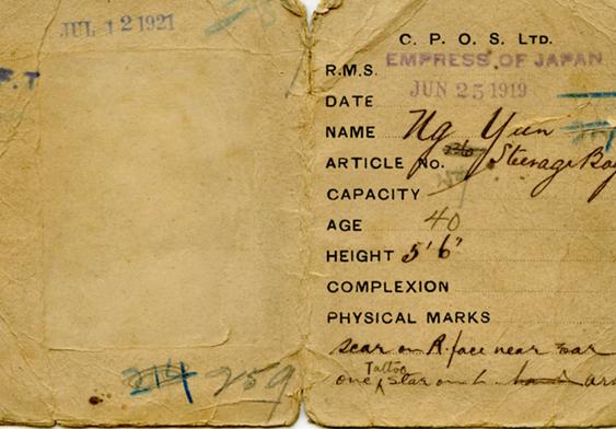 曾祖父的海员证