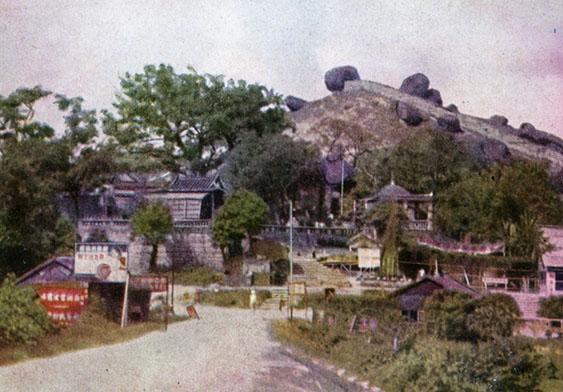 侯王廟及曬魚石