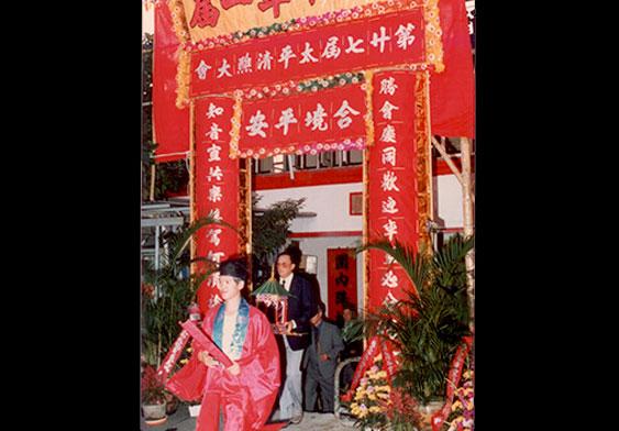 筹办1986年打醮