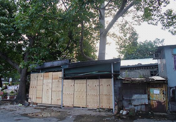 圍門旁邊的僭建物