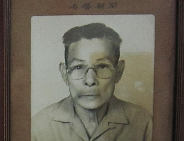 父亲吴灶兴